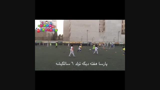 حرکات زیبا و پا به توپ عالی پارسا ستاره 6 ساله فوتبال