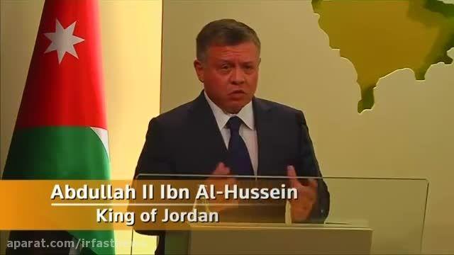 پادشاه اردن : ما در شرف جنگ جهانی سوم هستیم