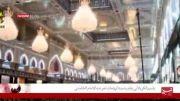 تکذیب اتهامات وارده به ملا باسم کربلائی