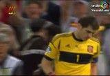 اسپانیا 4 پرتغال 2 (ضربات پنالتی)