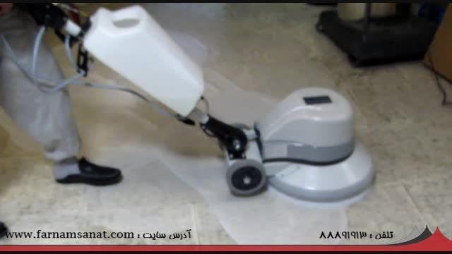 دستگاه پولیشر - شستشوی موکت ، شستشوی فرش RCM