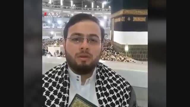 آخرین تلاوت قاری بین المللی ایران, کشته شده در منا