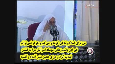 یوسف قرضاوی(رئیس مجمع جهانی علمای اسلامی)