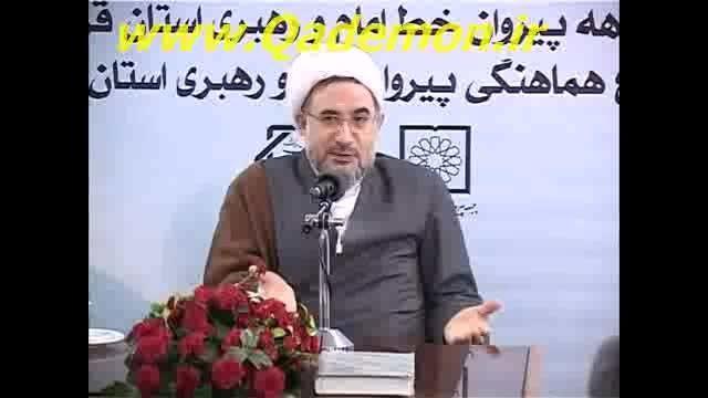 آیت الله اراکی: نباید بگذاریم در قم مسجد ضرار درست شود.