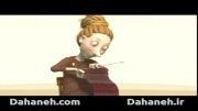 فیلم کوتاه انیمیشن آخرین بافتنی