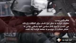 اروپایی ها در داعش - داعش در اروپا