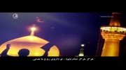 هرگز هرگز تمام نشود(ماه رمضان) ، تو داروی روح ما هستی