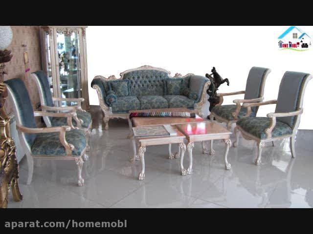 هوم مبل-مبلمان استیل مدل رومینا