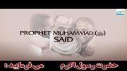 کلیپ کوتاه حقوق مسلمان بر مسلمان دیگر