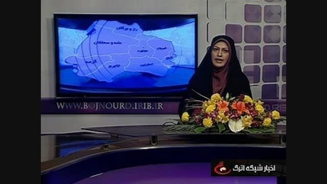 رشد 85 درصدی صنعت گردشگری در استان خراسان شمالی