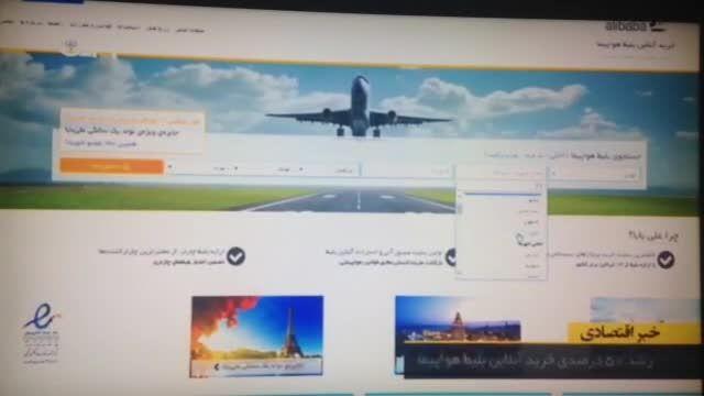 افزایش 50 درصدی فروش آنلاین بلیط هواپیما