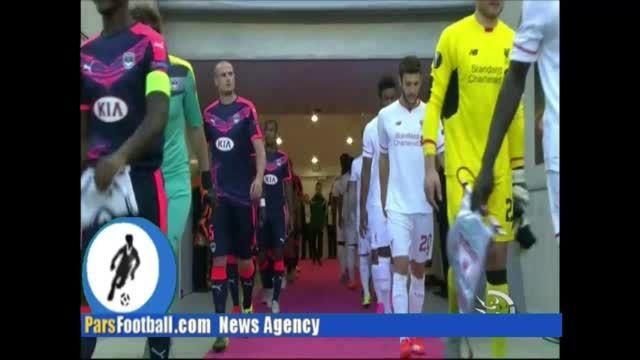 آخرین اخبار از نتایج بازی های لیگ فوتبال اروپا