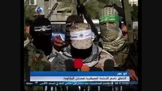 واکنش مقاومت به اقدام مصر علیه قسام