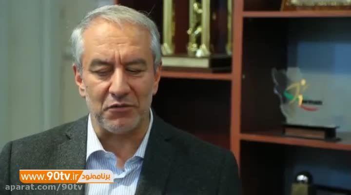 نظر علی کفاشیان درباره ی برنامه نود و فردوسی پور