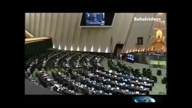 گفتگوی خنده دار نماینده ارومیه با لاریجانی در مجلس!
