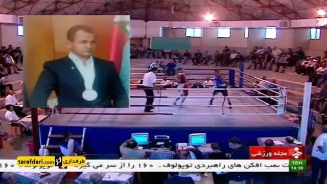 بررسی حضور مربی خارجی در تیم ملی بوکس ایران