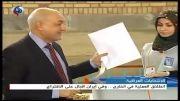 نخستین تصاویر از انتخابات پارلمانی عراق