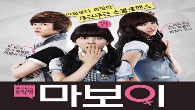 OST سریال پسر کارشناسی ارشد