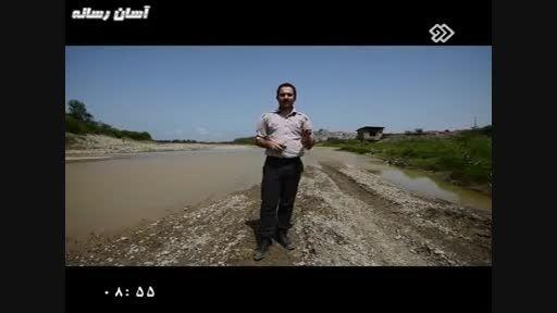 تخلیه فاضلاب در رودخانه