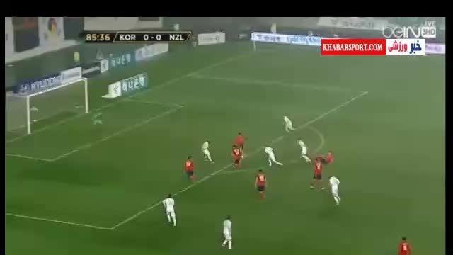 گل بازی کره جنوبی ۱-۰ نیوزیلند