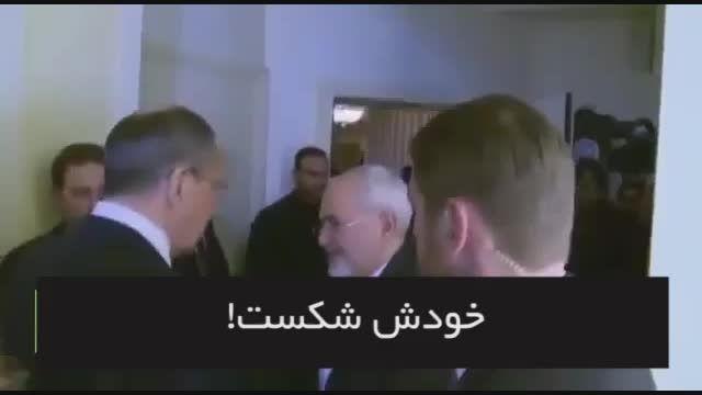 شوخی لاوروف با دکتر ظریف