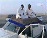 شیرین کاری عرب