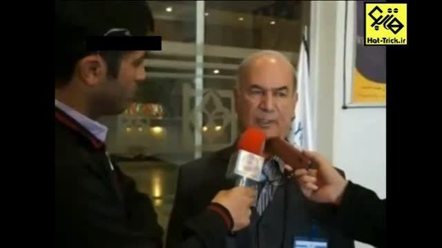 شوخی  پشت وانتی مدیر عامل استقلال با خبرنگار!!