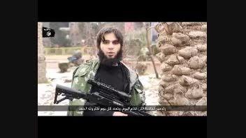 فیلم داعش برای تحریک هوادارن خود در اروپا و آمریکا