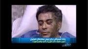 روایت لحظه اسیدپاشی از زبان رییس بیمارستان ضیا