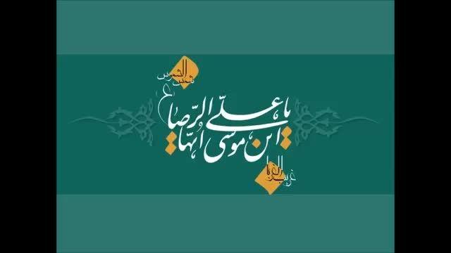 کریمی║اذن دخول حرم تو...║میلاد حضرت امام رضا (ع)