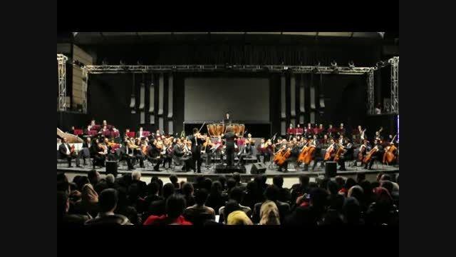 کنسرت شهرداد روحانی در سالن وزارت کشور