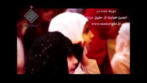نامه نویسنده غربی به زنان مسلمان