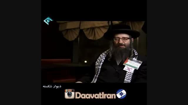 آرنولد کوهن(خاخام یهودی):تشکیل اسرائیل بر خلاف دین یهود