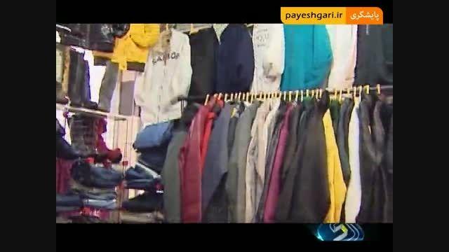 پاپوش چینی برای صنعت پوشاک ایران