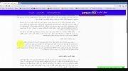 تحلیل عاملی- تحلیل عاملی اکتشافی -amareha.com-SPSS