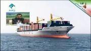 سخنان دکتر رضایی درباره کشتیرانی و آب های ایران
