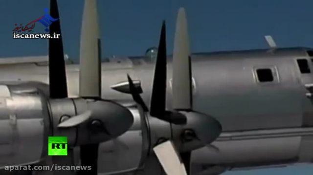 نخستین تصاویر از حمله بمب افکن دورپرواز روسیه به داعش