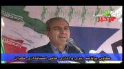معاون برنامه ریزی استانداری تهران