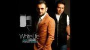 آهنگ زندگی سفید از امین حیایی!!! (جدید)