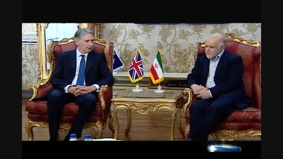 هیات اقتصادی انگلیس در تهران