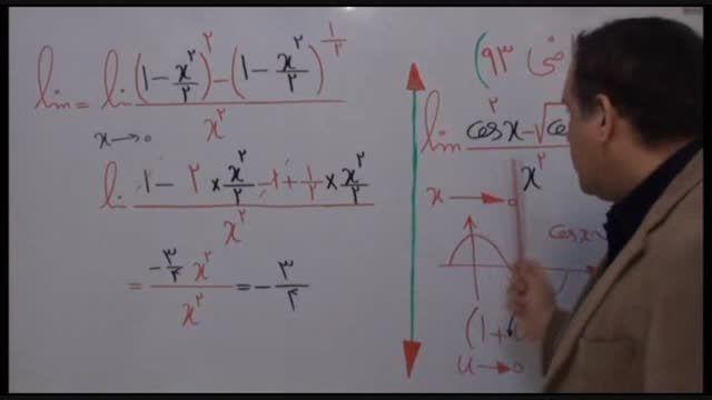 این فیلمو ببینید...تست حد رو بزنید..به همین سادگی(2)