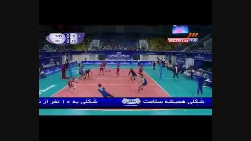 بازی دوم والیبال ایران-روسیه