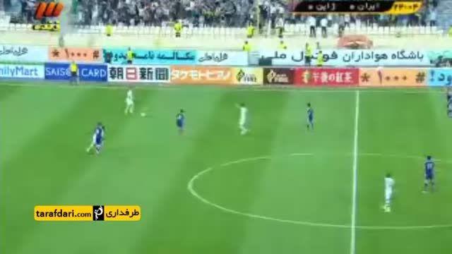 تشویق نوروزی در دقیقه 24 بازی ایران مقابل ژاپن