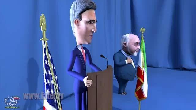 پشت پرده (دبه های آمریکا در مذاکرات هسته ای)
