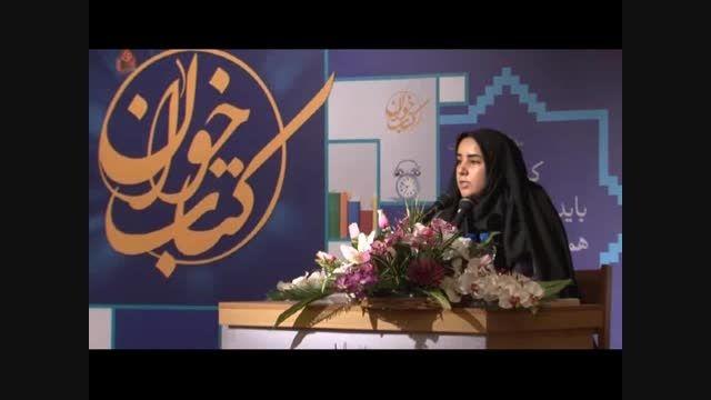 معرفی کتاب «حکایت زمستان» در نشست کتاب خوان استان زنجان