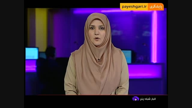 نشست خبری مدیر عامل جمع آوری و فروش اموال تملیکی