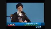 سخنان رهبری درباره مذاکرات هسته ای در آینده (17دی)