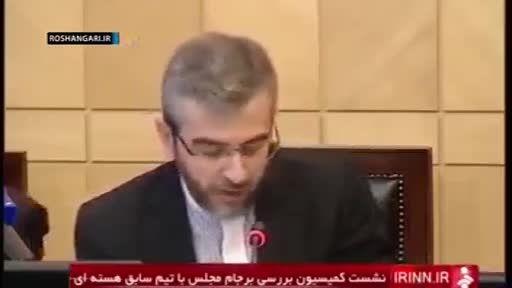 بررسی برجام درکمیسیون ویژه مجلس توسط سعید جلیلی ق سوم