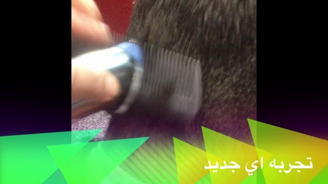 آرایشگاه مردانه دیپلمات