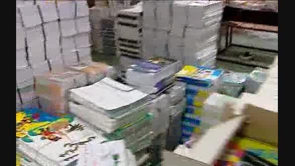 تجهیز کتابخانه مدارس ابتدایی